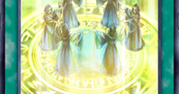 【遊戯王デュエルリンクス】破邪の魔法壁の評価と入手方法