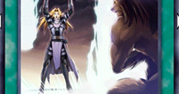 【遊戯王デュエルリンクス】二重召喚の評価と入手方法
