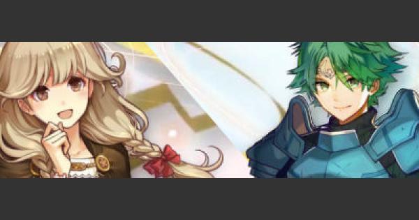 【FEH】新英雄召喚 共鳴の世界(アルム軍)ガチャシミュレーター【FEヒーローズ】