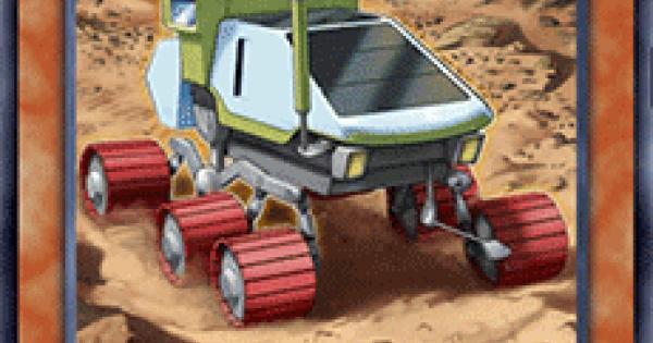 【遊戯王デュエルリンクス】惑星探査車の評価と入手方法