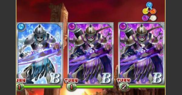 【黒猫のウィズ】覇眼戦線3『ノーマル5』攻略&デッキ構成