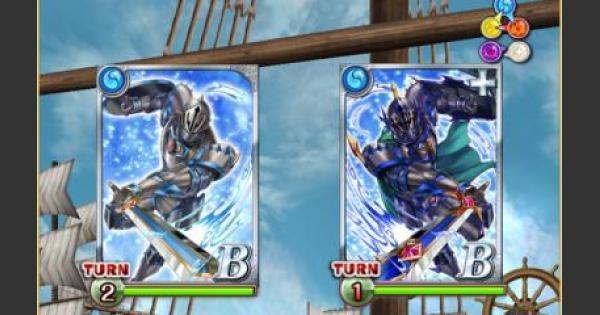 【黒猫のウィズ】覇眼戦線3『ハード2-4』攻略&デッキ構成