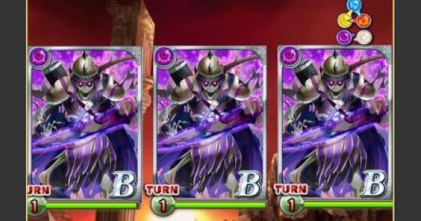 【黒猫のウィズ】覇眼戦線3『ハード5』攻略&デッキ構成