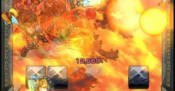 【モンスト】みんなの覇者の塔【36階】攻略パーティーまとめ