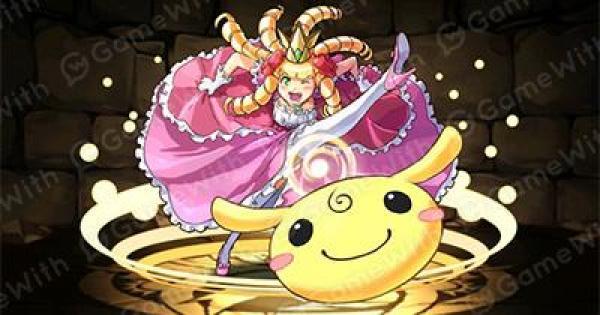 【パズドラ】ケリ姫の評価と使い道