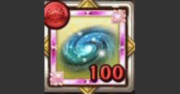 【ログレス】セブンセンシズのメダルの評価|聖闘士聖矢コラボ【剣と魔法のログレス いにしえの女神】