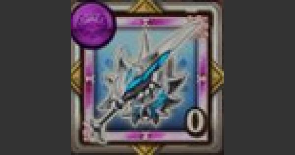 【ログレス】蒼流星のメダル評価|ルシェメル大陸のメダル【剣と魔法のログレス いにしえの女神】