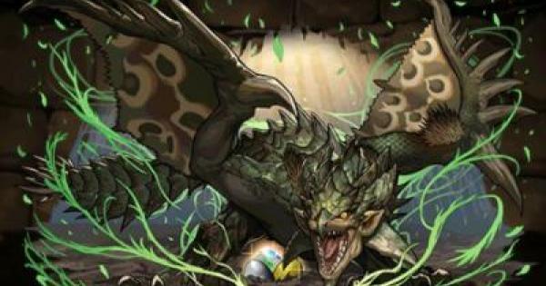 【パズドラ】リオレイアの評価!おすすめの超覚醒と潜在覚醒|モンハンコラボ