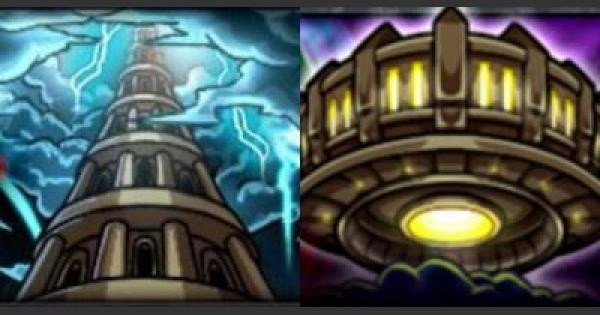 【モンスト】覇者の塔/封印の玉楼の期間が延長!【モンスト速報】