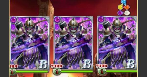 【黒猫のウィズ】覇眼戦線3『エクストラ5-4』攻略&デッキ構成
