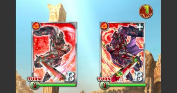 【黒猫のウィズ】覇眼戦線3『エクストラ3-4』攻略&デッキ構成