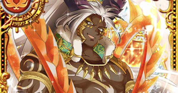 【黒猫のウィズ】クァン(黄昏の四神書)の評価   邪龍帝
