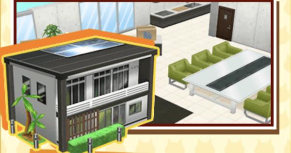 【白猫】シェアハウスの改築に必要なウェイ数と早見表