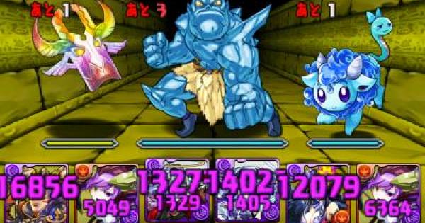 【パズドラ】裏・三界の神殿攻略
