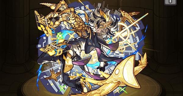 【モンスト】エルドラドの最新評価!適正クエストと神殿