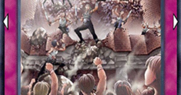 【遊戯王デュエルリンクス】王宮の陥落の評価と入手方法