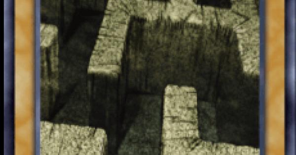【遊戯王デュエルリンクス】迷宮壁ラビリンスウォールの評価と入手方法