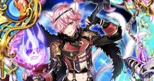 【黒猫のウィズ】ファルク(喰牙RIZE1)の評価