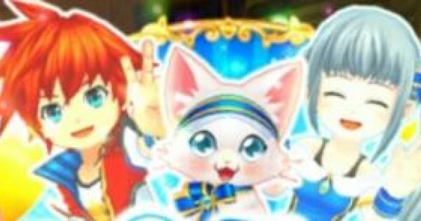 【白猫】白黒テニスコラボ情報まとめ | アイドルキャッツ