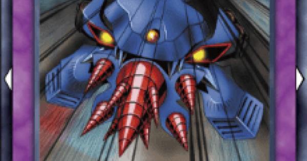 【遊戯王デュエルリンクス】迷宮の魔戦車の評価と入手方法