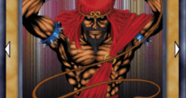 【遊戯王デュエルリンクス】地獄の魔物使いの評価と入手方法
