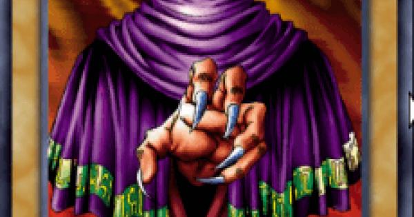【遊戯王デュエルリンクス】闇にしたがう者の評価と入手方法