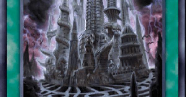 【遊戯王デュエルリンクス】伏魔殿-悪魔の迷宮-の評価と入手方法