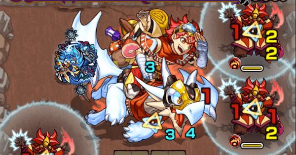【モンスト】フラッグ&エクスドラゴン【究極】攻略と適正ランキング