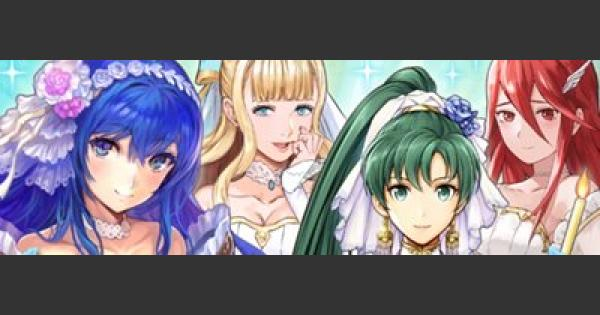 【FEH】「花嫁たちに祝福を」復刻ガチャのキャラ評価/当たりまとめ【FEヒーローズ】