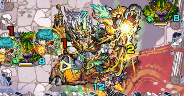 【モンスト】ハトリー攻略/妖蛇の祭壇【2】の適正ランキング|神獣の聖域