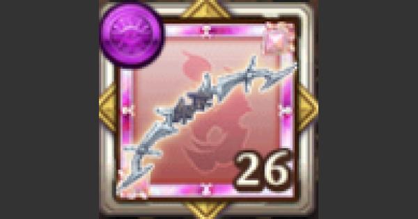 【ログレス】暴れ馬のメダル評価 ルシェメル大陸のメダル【剣と魔法のログレス いにしえの女神】