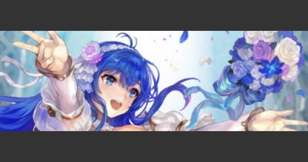 【FEH】シーダ(花嫁)の評価!個体値とおすすめスキル継承【FEヒーローズ】