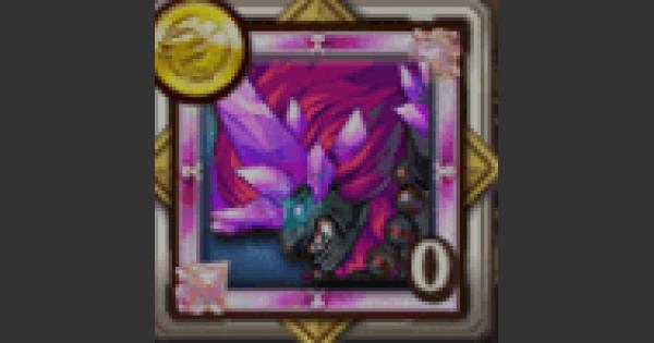 【ログレス】ギガントロギのメダルの評価 モンスターメダル【剣と魔法のログレス いにしえの女神】