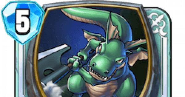 【ドラクエライバルズ】ドラゴンソルジャーの評価【ライバルズ】
