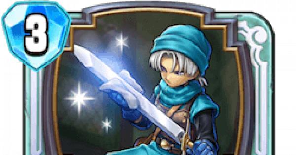 剣の手入れの評価