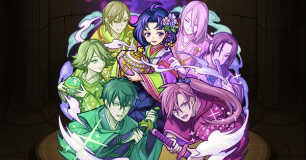 【モンスト】紫式部の最新評価!適正神殿とわくわくの実