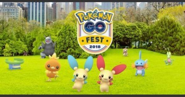 【ポケモンGO】GOフェスタがシカゴで開催!アローラや色違いも登場