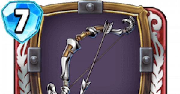【ドラクエライバルズ】ケイロンの弓の評価【ライバルズ】