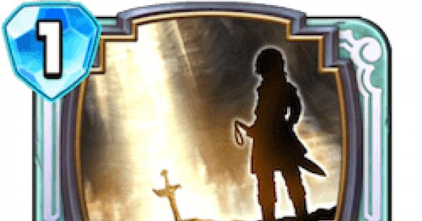 【ドラクエライバルズ】剣を求めての評価【ライバルズ】