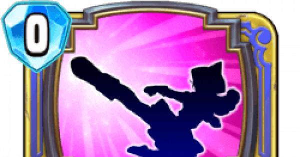【ドラクエライバルズ】武術:飛びげりの情報【ライバルズ】