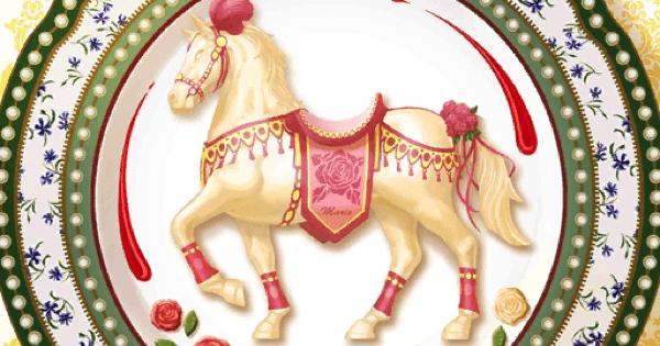 【FGO】『王家の白馬』の性能