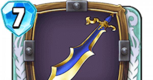 雷鳴の剣の評価