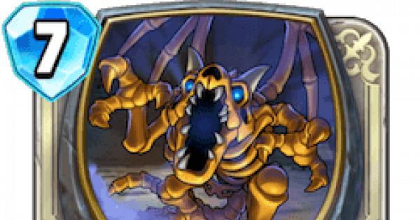 ドラゴンゾンビの評価
