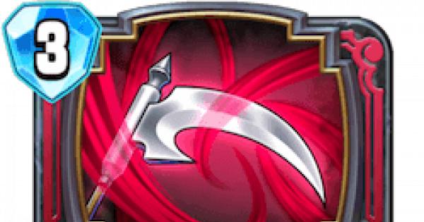 【ドラクエライバルズ】冥府の刃の評価【ライバルズ】