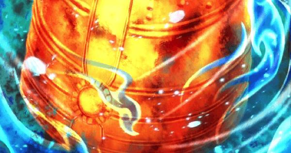 【FGO】『灼熱の抱擁』の性能