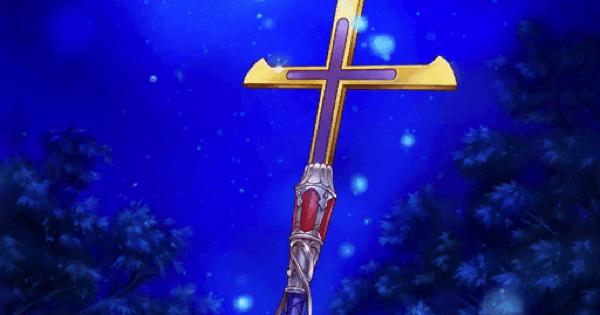 【FGO】『彼のくれた杖』の性能