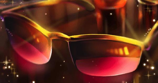 【FGO】『ゴールデングラス』の性能