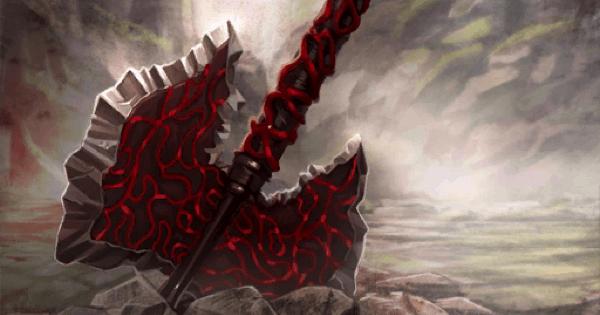 【FGO】『血を啜る斧』の性能