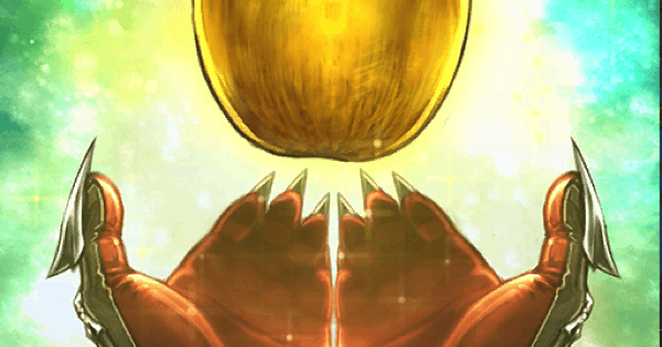 【FGO】『黄金のリンゴ』の性能