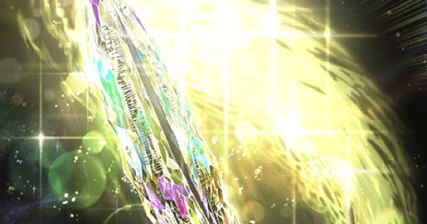 【FGO】『宝石剣ゼルレッチ』の性能